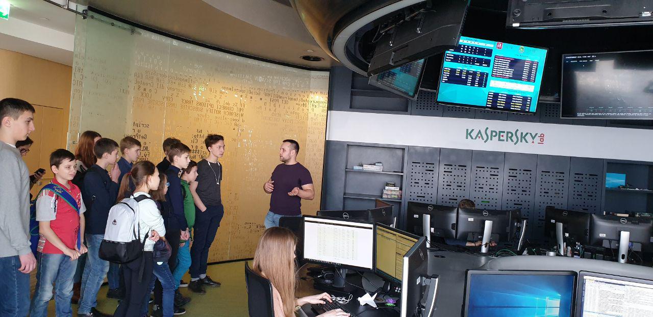 iGrids организовала экскурсию в Лабораторию Касперского