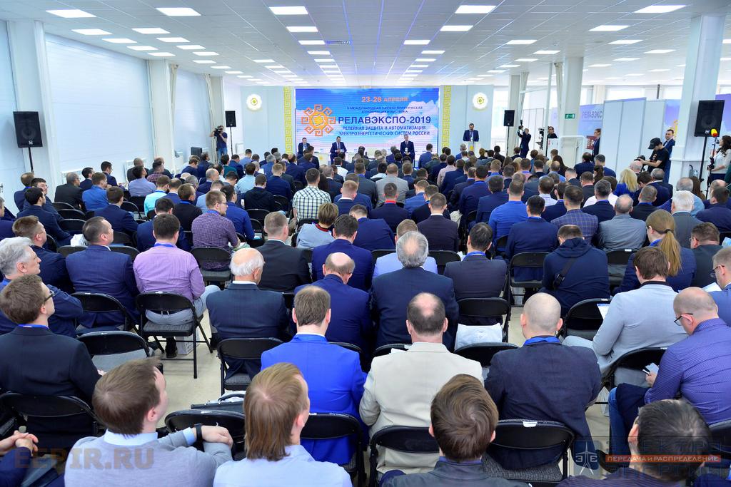 iGrids организовала заседания по вопросам кибербезопасности в рамках «РЕЛАВЭКСПО-2019»