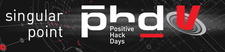 Международный форум по практической безопасности Positive Hack Days