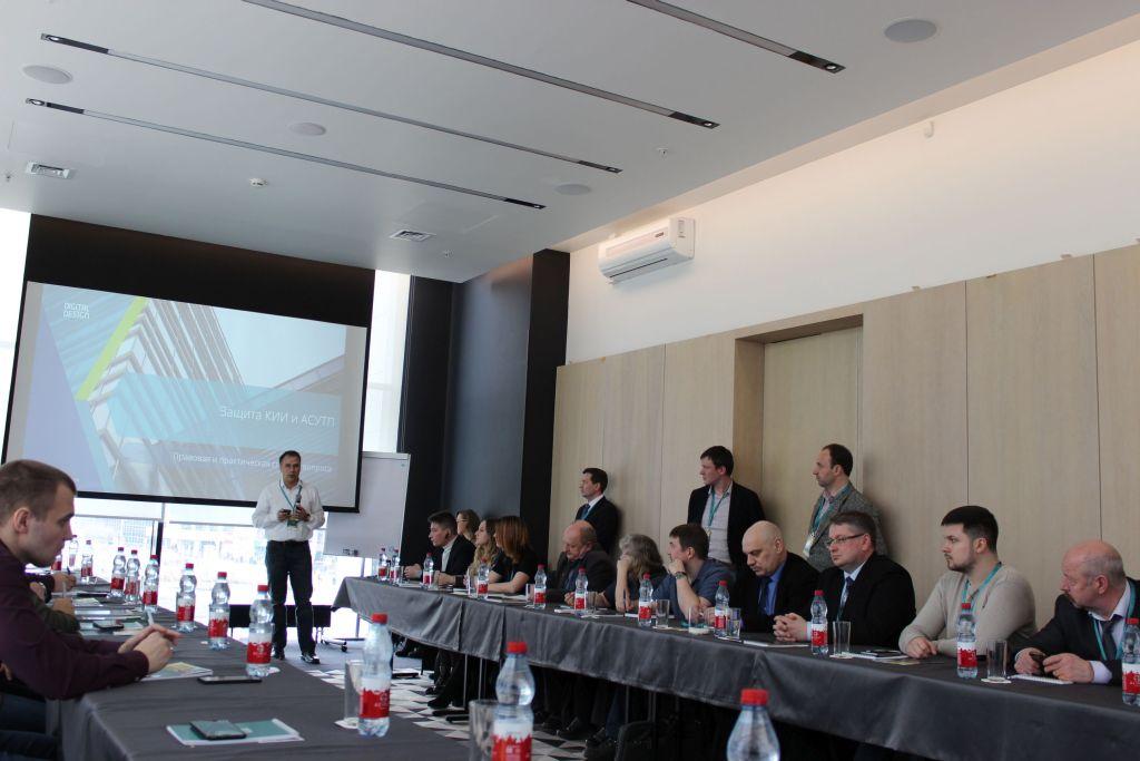 Как защитить объекты КИИ от киберугроз, рассказали в Мурманске