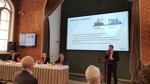 iGrids выступила партнером конференции «Кибербезопасность 2019» г. Санкт-Петербург