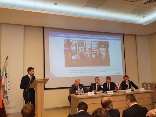 iGrids приняла участие в совещании с замминистра промышленности и торговли