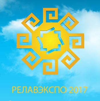 IV Международная научно-практическая конференция и выставка «Релейная защита и автоматизация электроэнергетических систем России-2017»